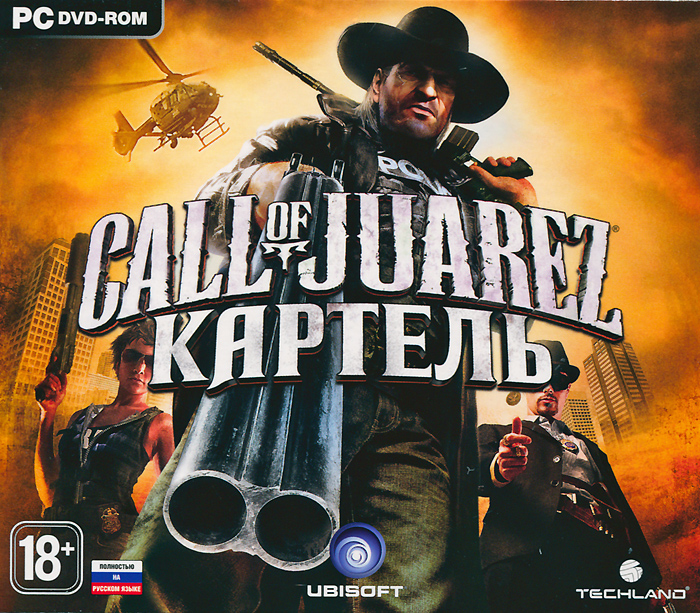Call of Juarez: Картель