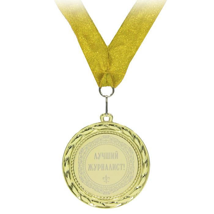 Медаль сувенирная Лучший журналист28907 4Сувенирная медаль, выполненная из металла золотистого цвета и оформленная надписью Лучший журналист, станет оригинальным и неожиданным подарком для каждого. К медали крепится золотистая лента. Такая медаль станет веселым памятным подарком и принесет массу положительных эмоций своему обладателю. Медаль упакована в подарочный футляр, обтянутый бархатистой тканью бордового цвета. Характеристики: Материал: металл, текстиль. Диаметр медали: 7 см. Размер упаковки: 9 см х 9 см х 4 см. Производитель: Россия. Артикул: 010202027.