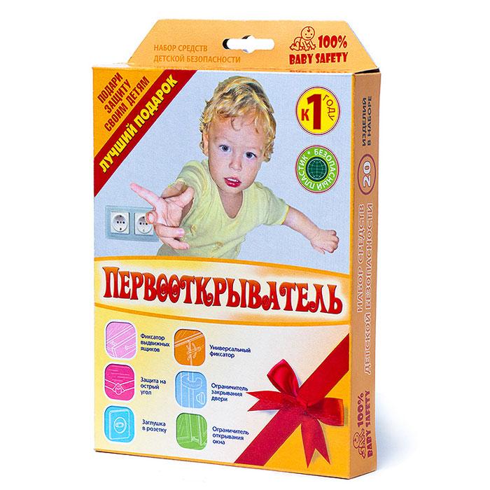 """Набор """"Первооткрыватель"""", 20 предметов, Baby Safety"""