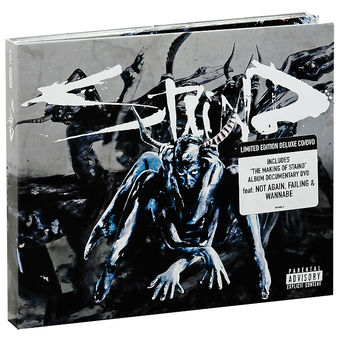 Staind Staind. Staind. Limited Deluxe Edition (CD + DVD) джеймс блант james blunt all the lost souls deluxe edition cd dvd