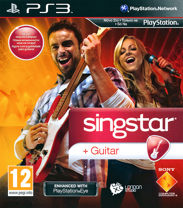 SingStar Guitar (PS3) littlebigplanet 3 ps3