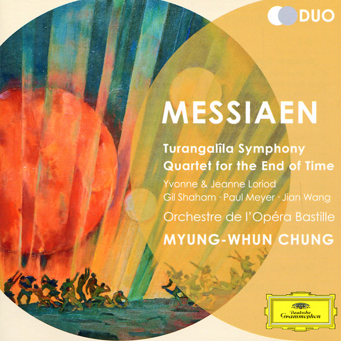 Мюнг-Вун Чунг Myung-Whun Chung. Messiaen. Turangalila Symphony (2 CD) брюки спортивные the north face m nse light pant tnf me gr he