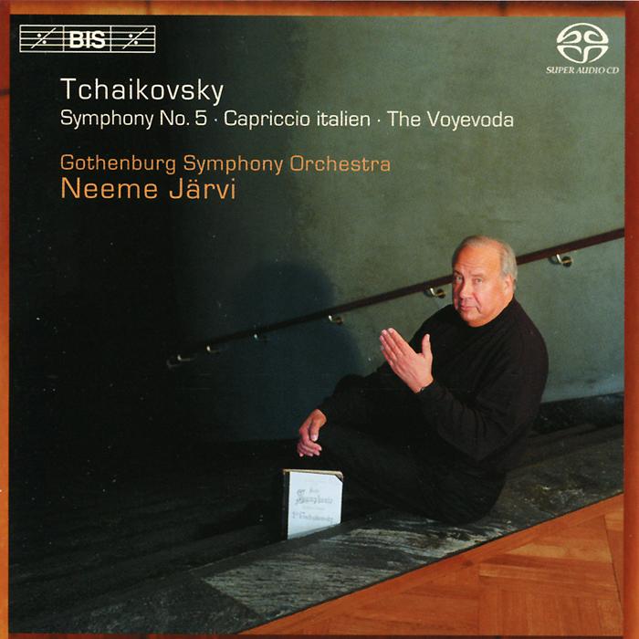 Gothenburg Symphony Orchestra. Neeme Jarvi. Tchaikovsky. Symphony No. 5 (SACD)