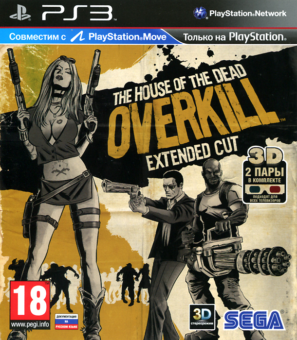 The House of the Dead: Overkill Extended Cut (PS3) mary pope osborne magic tree house 46 dogs in the dead of night