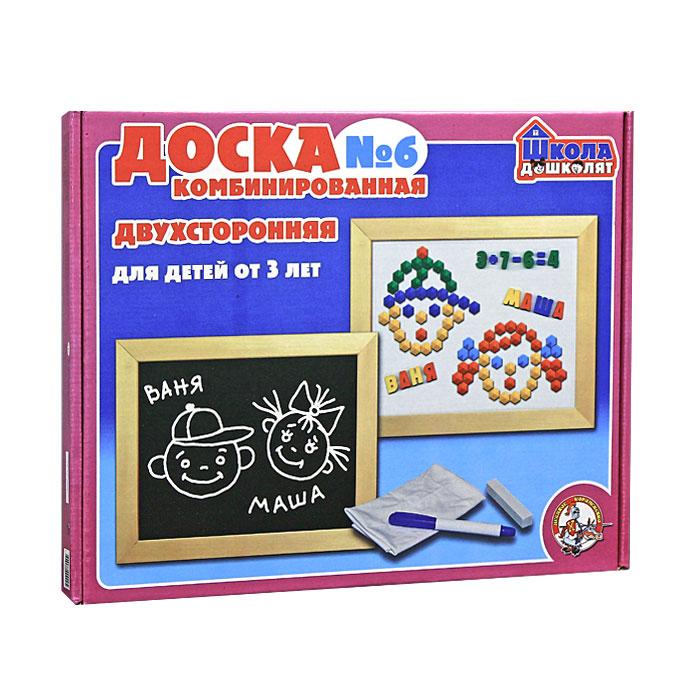 Доска комбинированная №6 Десятое королевство гораздо лучше школьной! Ведь с одной стороны на ней можно писать мелом, как в настоящей школе, а с другой - рисовать и писать маркерами, прикреплять магнитные буквы и цифры.В комплект входит яркая крупная магнитная азбука, которая поможет вашему ребенку выучить буквы, а затем он сможет составлять и читать слова. Чтобы облегчить обучение чтению, специалисты рекомендуют, изучая с ребенком буквы называть ему не букву, а звук, который она обозначает. Также в комплект входят магнитные цифры и математические знаки. Выучив цифры, ребенок сможет производить простейшие математические действия: сложение, вычитание, умножение и деление. Специалисты не рекомендуют знакомить ребенка с цифрами и числами, пока он не освоит понятие количество. Важно, чтобы ребенок понимал, что такое один и два, а не просто повторял за вами эти слова или считал, что это такие написанные или сделанные из пластика закорючки. Поэтому прежде чем показывать ребенку цифры посчитайте с ним вместе пальчики, игрушки или любые предметы. К доске прилагается и шестигранная магнитная мозаика, с помощью которой ребенок сможет выкладывать различные фигуры и узоры. Ее можно использовать в обучении грамоте и математике, ведь гораздо интереснее не просто писать слово, а подписывать собственноручно выложенную из мозаики фигурку. И считать выложенные из мозаики фигурки тоже интересно. Для рисования на магнитной доске мы рекомендуем приобретать фломастеры и маркеры на водной основе. Выполненные ими рисунки и надписи легко смываются водой.В комплект входят: доска, мел, маркер, тряпочка, набор букв русского алфавита, цифры, математические знаки (79 штук), магнитная мозаика (5 цветов, 125 штук) и магниты-вкладыши.