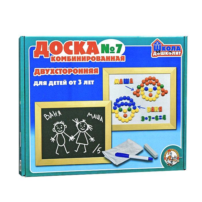 Доска комбинированная №7FS-00897Эта двухсторонняя доска гораздо лучше школьной! С одной стороны на ней можно писать мелом, а с другой можно рисовать и писать маркерами и прикреплять магнитные буквы и цифры. В набор входит яркая магнитная азбука, которая поможет вашему ребенку выучить буквы, а затем он сможет составлять и читать слова. Так же в комплекте есть магнитная мозаика четырех цветов - синего, красного, желтого и зеленого, с помощью которой ребенок сможет выкладывать различные фигуры и узоры. Характеристики:Материал: дерево, пластик, текстиль. Размер доски: 40,5 см х 32 см. Высота буквы, цифры: 2,5 см. Размер мозаики: 2 см х 2 см. Размер мела: 1 см х 1 см х 8 см. Длина маркера: 12 см. Размер упаковки: 41,5 см х 33 см х 3,5 см.