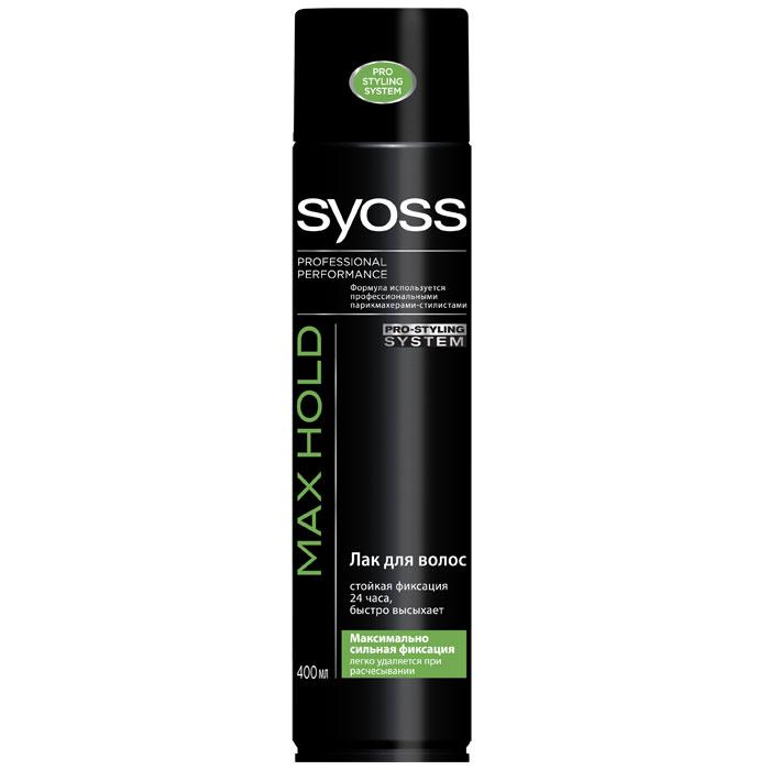 Лак для волос Syoss Max Hold, максимально сильная фиксация, 400 млMP59.4DЛак для волос Syoss Max Hold - максимально сильная и стойкая фиксация даже для самых сложных причесок.Максимальный контроль стайлинга. Без склеивания, не оставляет следов, легко удаляется при расчесывании. Не утяжеляет волосы. Защищает от влажности. Помогает защитить волосы от вредного воздействия солнечных лучей. Syoss - стайлинг профессионального качества. Специальные формулы средств для укладки Syoss используются профессионалами парикмахерами-стилистами. Укладка выглядит великолепно каждый день, как будто вы только что от стилиста. Характеристики:Объем: 400 мл.Изготовитель: Россия.Товар сертифицирован.