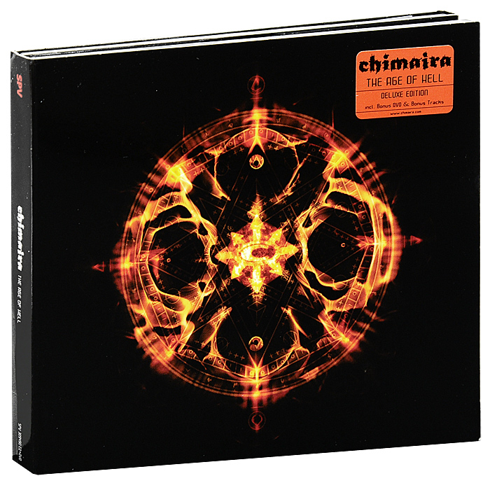 Chimaira Chimaira. The Age Of Hell (CD + DVD) chimaira chimaira the age of hell cd dvd