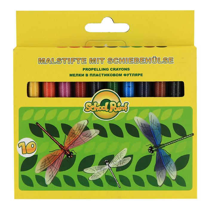 """Восковые мелки """"School Point"""" можно использовать на различных поверхностях: бумаге, картоне, дереве, стекле. Не нуждаются в затачивании и легко стираются ластиком. Каждый мелок находится в отдельной пластмассовой гильзе, имеется возможность регулировать его длину. Мелки размещены в удобном пластиковом ложементе. В наборе 10 ярких цветов: черный, коричневый, темно-синий, голубой, зеленый, фиолетовый, красный, розовый, оранжевый и желтый."""