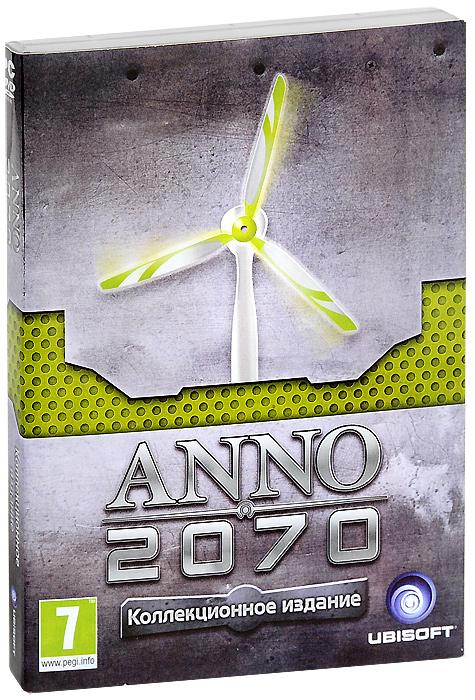 Anno 2070 Коллекционное издание