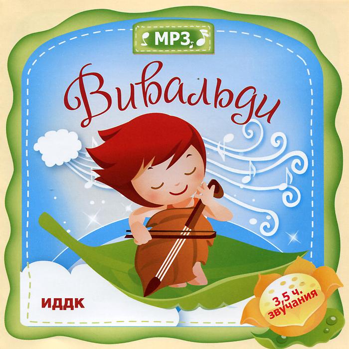Уже ни для кого не секрет, что классическая музыка положительно влияет на ребенка, успокаивает его и помогает развиваться, исследованиями доказано ее благотворное влияние на умственное и физическое развитие детей.
