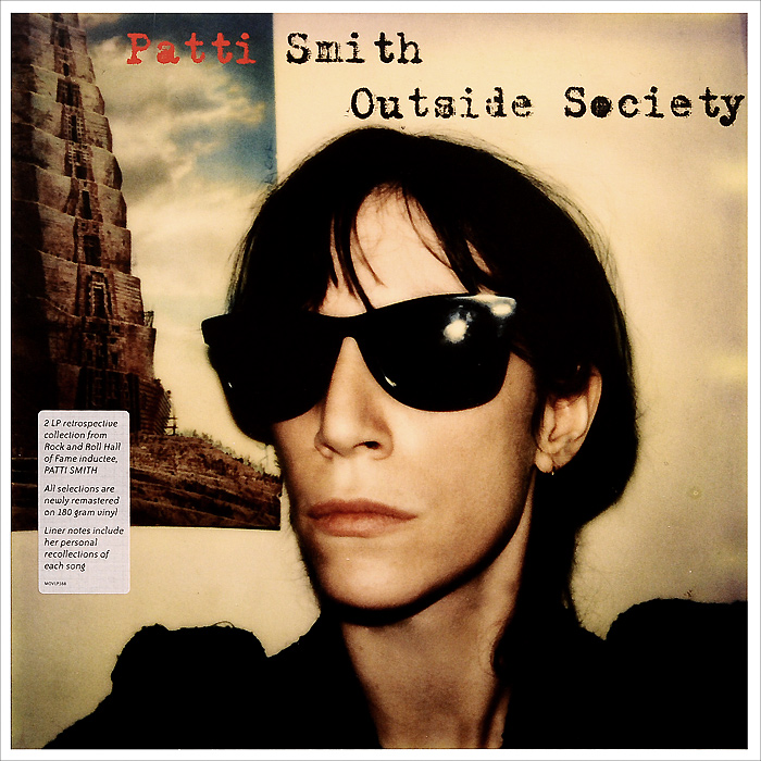 Патти Смит Patti Smith. Outside Society (2 LP) бюстгальтер patti tender голубой 80c ru