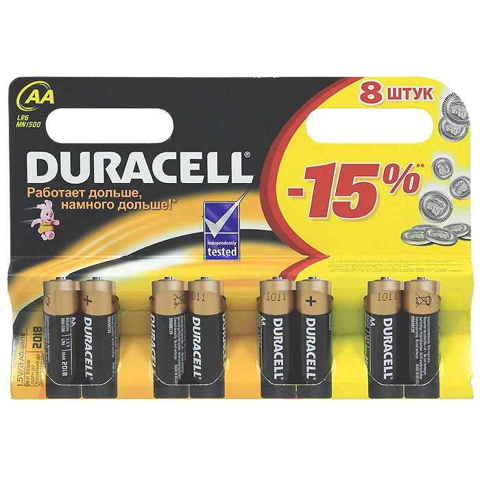 Набор батареек Duracell, тип AA, 8 штDRC-81480361Набор батареек Duracell предназначен для использования в различных электронных устройствах.Характеристики: Тип элемента питания: AA (LR6). Тип электролита: щелочной. Выходное напряжение: 1,5 В. Комплектация: 8 шт. Изготовитель: Бельгия.
