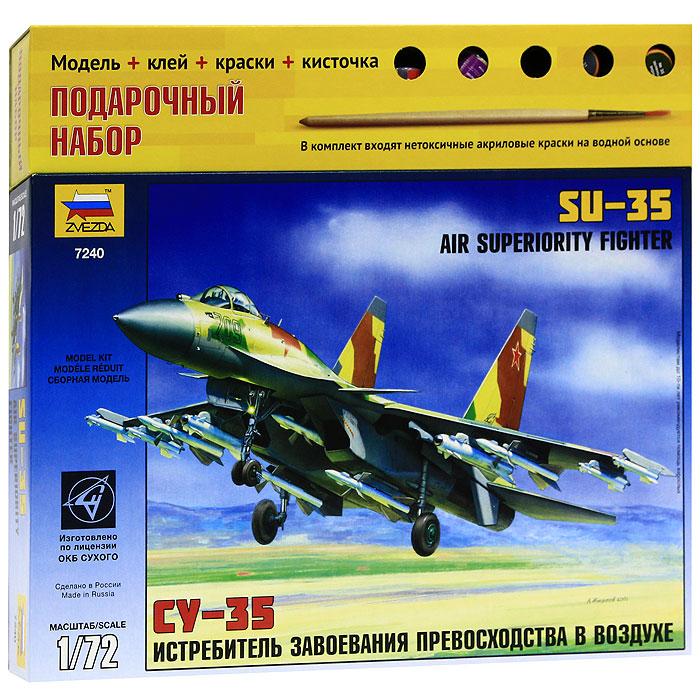 """""""Су-35"""" - одноместный истребитель-бомбардировщик - результат глубокой модификации """"Су-27"""". """"Су-35"""" не имеет в настоящее время аналогов по широте применяемого вооружения, предназначенного для действий по воздушным, наземным и морским целям. Для того чтобы ваш ребенок вырос разносторонне развитым, ему необходимо постоянно получать новые знания. Это совершенно несложно сделать в процессе игры. Мы предлагаем ему собрать модель истребителя-бомбардировщика """"Су-35"""", которая как нельзя лучше подходит для этого. Игра разовьет усидчивость, аккуратность, пространственное мышление юного конструктора... и наконец, просто пополнит коллекцию его игрушек!"""