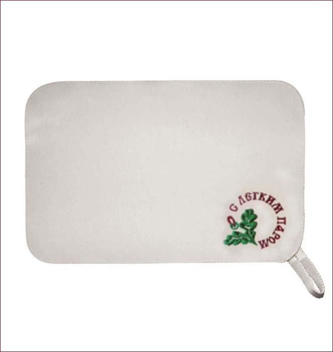 Коврик для бани и сауны С легким паром1004900000360Коврик для бани и сауны С легким паром необходимый банный аксессуар. Коврик оформлен вышитой надписью С легким паром. Коврик является средством личной гигиены, защищает открытые части тела парильщика от перегретых поверхностей полок, лавок в парной бани и сауны. Оригинальный коврик послужит замечательным подарком любителям попариться. Благодаря специальной петельке, коврик можно повесить на стенку. Характеристики:Материал: войлок (100% шерсть). Размер коврика: 49 см х 32,5 см. Производитель: Россия. Артикул: 41037.
