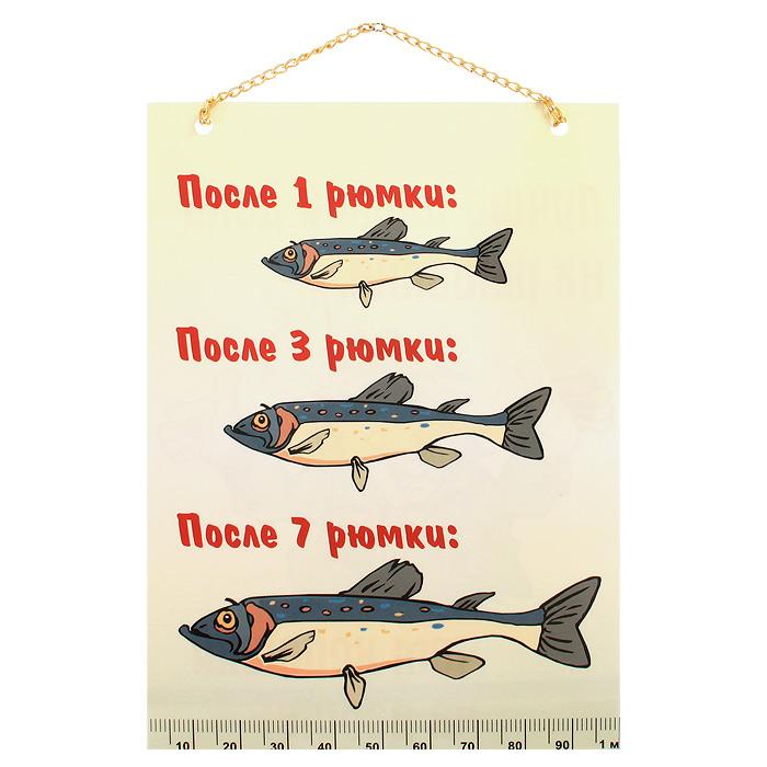 Плакат Рыбалка / РюмкиБрелок для ключейЗабавный плакат Рыбалка / Рюмки станет оригинальным подарком. Плакат выполнен из бумаги с глянцевой ламинацией и оформлен красочными веселыми изображениями. На одной стороне плаката написано Лучше плохой день на рыбалке, чем хороший на работе!, на другой - После 1 рюмки: после 3 рюмки: после 7 рюмки:. Плакат можно повесить в любое понравившееся вам место благодаря цепочке. Характеристики: Размеры плаката: 20,5 см x 14,5 см. Длина цепочки: 11 см. Артикул: 91589.