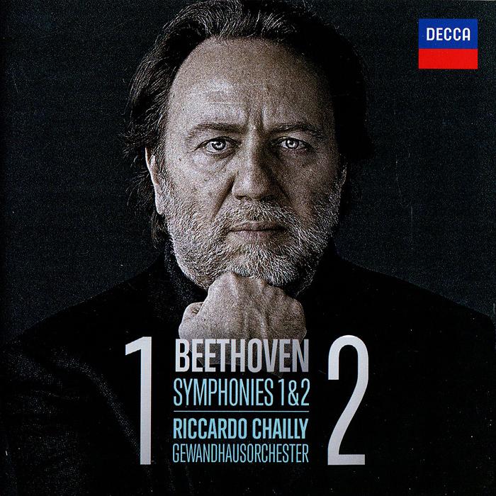 Риккардо Шайи,Gewandhausorchester Leipzig Riccardo Chailly, Gewandhausorchester. Beethoven. Symphonies 1 & 2 guano apes leipzig