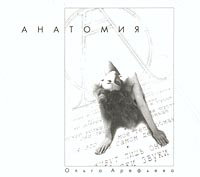 К изданию прилагается буклет с фотографиями и текстами песен на русском языке.