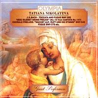 Tatiana Nikolayeva. J.S.Bach - toccata and fugue BWV 565. `Jesu Bleibet Meine Freude` (No.10 from Cantata No.147). Chorale Prelude: `Wachet auf, Ruft uns die stimme` BWV 645. Fugue BWV 578 etc.