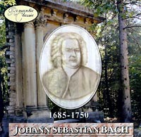 Токката и фуга ре-минор, BWV 565; Концерт для флейты, скрипки и клавесина ре-минор, BWV 1044. Allegro; Сюита для оркестра № 3 ре-мажор, BWV 1068. Air