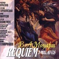 В.А.Моцарт. Requiem d moll, KV 626