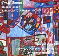 К изданию прилагается буклет с информацией об исполнителях и их произведениях на русском и английском языках.