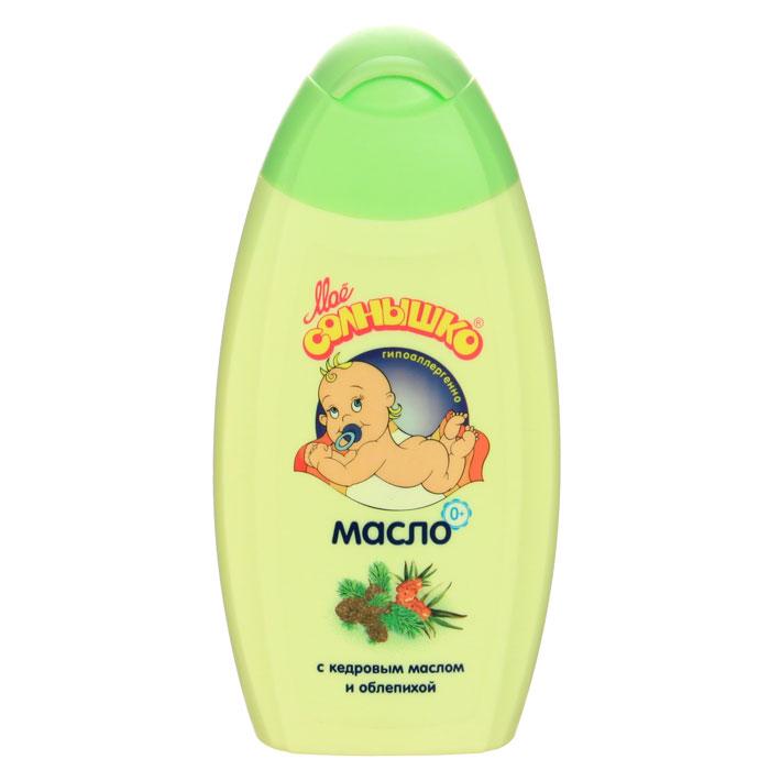Масло детское Мое солнышко для массажа, с кедровым маслом и облепихой, 200 мл461Идеально подходит для ежедневного применения в качестве масла для общеукрепляющего и лечебного массажа, а также очистительного масла при смене подгузника. Отлично увлажняет кожу.Масло облепихи и витамин Е обладают восстанавливающим и защитным действием на кожу. Комплекс масел кедрового ореха и кедрового стланника обладает приятным ароматом, который благотворно влияет на дыхательные пути, способствует активизации кровообращения и насыщения тканей кислородом.