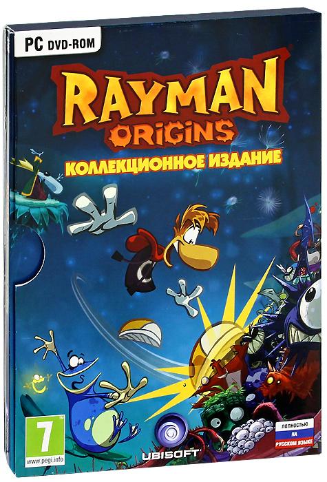 Rayman Origins Коллекционное издание