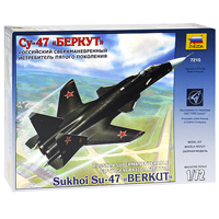 """Сборная модель """"Российский сверхманевренный истребитель пятого поколения Су-47 """"Беркут"""" привлечет внимание не только ребенка, но и взрослого и позволит своими руками создать уменьшенную копию известного самолета. В 1997 году первый экземпляр самолета, яркой внешней особенностью которого является крыло обратной стреловидности, совершил свой первый полет. Комплект бортового радио-электрооборудования, которым оснащен """"Беркут"""" должен обеспечить автоматическое управление различными системами, в том числе системами с элементами искусственного интеллекта."""