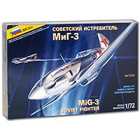 На фронтах Второй Мировой войны МиГ-3 применялся как истребитель, фоторазведчик, однако наилучшее применение самолет нашел как высотный ночной истребитель-перехватчик в системе противовоздушной обороны. На коробке представлена схема окраски и размещения деталей.
