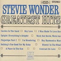 Стиви Уандер, один из немногих исполнителей, который может вызвать улыбку на лице даже против вашего желания, вот уже 36 лет, не зная уныния, несет свою карму гениального музыканта.