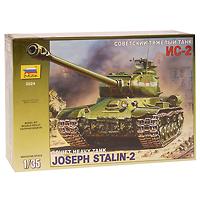 """Сборная модель """"Советский тяжелый танк ИС-2"""" привлечет внимание не только ребенка, но и взрослого и позволит своими руками создать уменьшенную копию известного танка. Танк ИС-2 (Иосиф Сталин), снабженный 122-мм пушкой, поступил на вооружение Красной Армии в начале 1944 года. Танк использовался при штурме фортификационных укреплений, для борьбы с танками и артиллерией противника."""