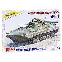 """Сборная модель """"Российская боевая машина пехоты БМП-2"""" привлечет внимание не только ребенка, но и взрослого и позволит своими руками создать уменьшенную копию известной боевой машины. Российская боевая машина пехоты БМП-2 является усовершенствованной версией БМП-1, она вооружена 30-мм автоматическим орудием, двумя пулеметами ПКТ, противотанковым комплексом и предназначена для перевозки 7 солдат. БМП-2 приспособлена для перевозки по воздуху. Своим ходом может преодолевать водные преграды."""