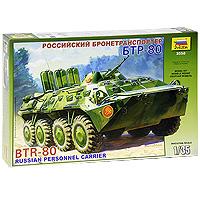"""Сборная модель """"Российский бронетранспортер БТР-80"""" привлечет внимание не только ребенка, но и взрослого и позволит своими руками создать уменьшенную копию известной боевой машины. Полноприводный 8-колесный бронетранспортер БТР-80 был принят на вооружение в начале 80-х годов. Кроме экипажа из 3-х человек может перевозить до 8 пехотинцев. Вооружен двумя пулеметами, один из которых крупнокалиберный КПВТ 14,5-мм."""