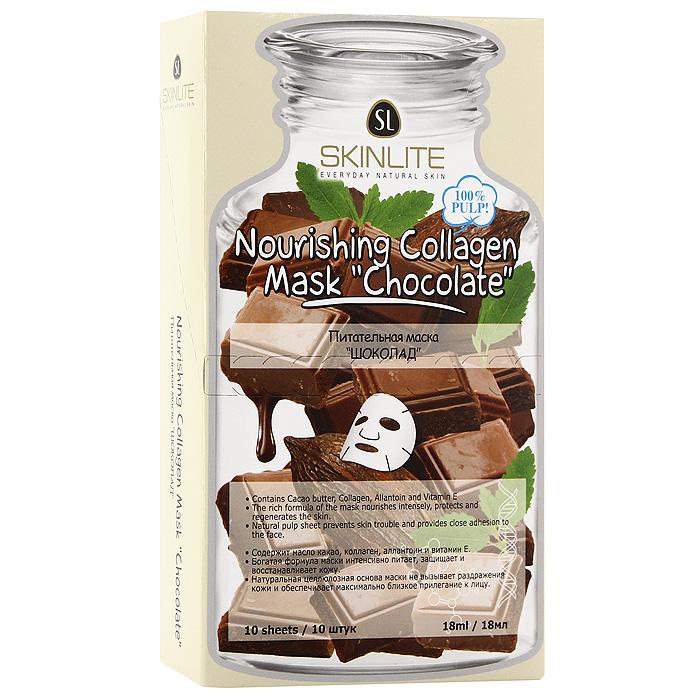 Маска Skinlite Шоколад, питательная, 10 шт311066Питательная маска Skinlite Шоколад - активно защищает клетки от воздействия свободных радикалов, замедляя процессы старения, возвращает эластичность и тонус, уменьшает признаки увядания кожи, насыщает питательными веществами. Шоколад содержит антиоксиданты, которые защищают клетки от негативного действия свободных радикалов, а так же микроэлементы и витамины В1, В2, РР и провитамин А. Шоколад интенсивно питает кожу, делает ее бархатистой и нежной, тонизирует и смягчает. При регулярном применении маски кожа насыщается энергией, сияет, выглядит здоровой и молодой!Способ применения: полностью очистите лицо, аккуратно приложите маску к лицу, убедившись, что она плотно прилегает к коже. Оставьте на 15-20 минут. Снимите, медленно потянув за края. Характеристики:Количество масок: 10 шт. Объем одной маски: 18 мл. Размер упаковки: 18 см х 10,5 см х 4 см. Производитель: Южная Корея. Артикул:SL-716.Товар сертифицирован.