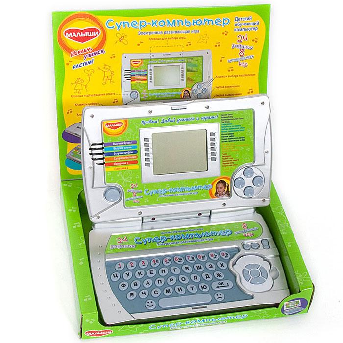Детский обучающий компьютер Супер-компьютер, цвет корпуса: серебристый детский обучающий компьютер супер компьютер цвет корпуса серебристый