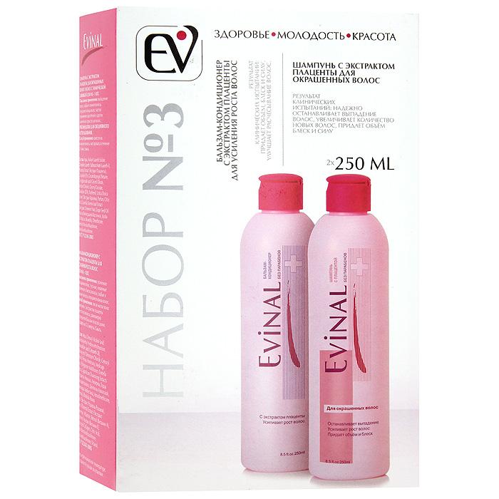 Подарочный набор Evinal №3: Шампунь, бальзам-кондиционер0003929Подарочный набор Evinal состоит из шампуня для окрашенных волос и бальзам-кондиционера для усиления роста волос.Шампунь Evinal с экстрактом плаценты для окрашенных волос и волос с химической завивкой надежно останавливает выпадение волос, усиливает рост новых волос, придает объем блеск и силу.Бальзам-кондиционер Evinal с экстрактом плаценты для усиления роста волос надежно останавливает выпадение волос, увеличивает количество новых растущих волос, придает объем, блеск и силу, улучшает расчесывание волос. Рекомендован для ежедневного использования. Характеристики:Объем шампуня: 250 мл. Объем бальзама: 250 мл. Производитель: Россия. Артикул: 0837.Товар сертифицирован.