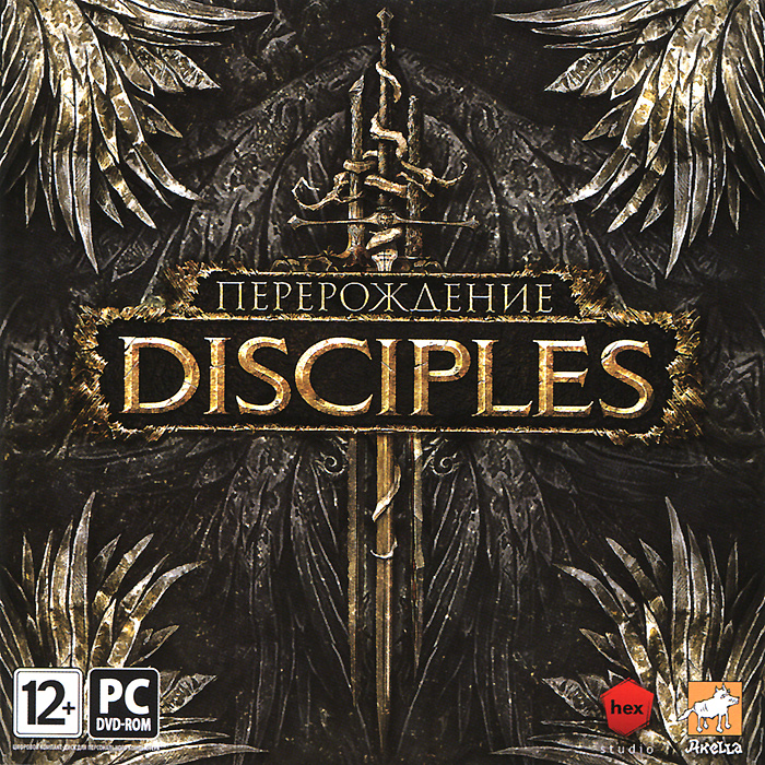 Disciples: Перерождение, Hex Studio