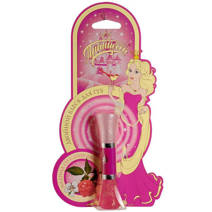 Блеск для губ Принцесса Малина со сливками, 2 цвета, 2x5 млD215229002Двойной блеск для губ Принцесса Малина со сливками специально предназначен для маленьких модниц. Он бережно ухаживает за детской кожей губ и дарит им легкое сияние и цвет. Притягательные ароматы сладкой малины и взбитых сливок соблазнят любую принцессу. А нежные оттенки с капелькой волшебства придадут губам поистине сказочное сияние. Меняйте блеск по своему настроению! Характеристики:Объем: 2x5 мл. Размер упаковки: 12 см x 21,5 см x 3 см. Товар сертифицирован.