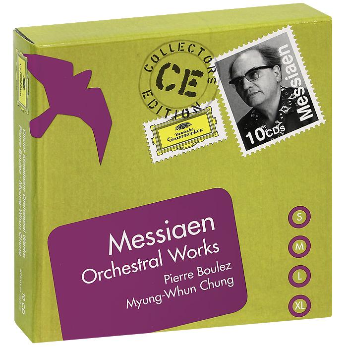 Пьер Булез,Мюнг-Вун Чунг Pierre Boulez, Myung-Whun Chung. Messiaen. Orchestral Works (10 CD) methode de francais et toi niveau 1