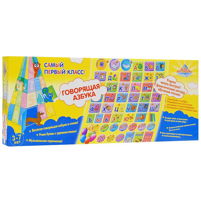 """Звуковой плакат """"Говорящая азбука"""" поможет вашему ребенку не только получить новые знания, но и закрепить уже существующие в процессе увлекательной и веселой игры. Плакат работает в четырех режимах: 1. """"Буквы и цифры"""" - при нажатии на эту кнопку начинается перечисление всех букв алфавита и цифр от 1 до 10. 2. """"Слова и цифры"""" - при нажатии на эту кнопку начинается перечисление слов, которые начинаются на данную букву. 3. """"Скороговорки и ноты"""" - после нажатия на эту кнопку, нажимая на кнопки рядом с буквами, можно услышать веселые стишки и скороговорки. 4. """"Музыкальная переменка"""" - при нажатии на эту кнопку звучит веселая песенка. С плакатом можно заниматься дома и в школе - его можно расположить как на столе для индивидуальных занятий, так и на доске для коллективных."""