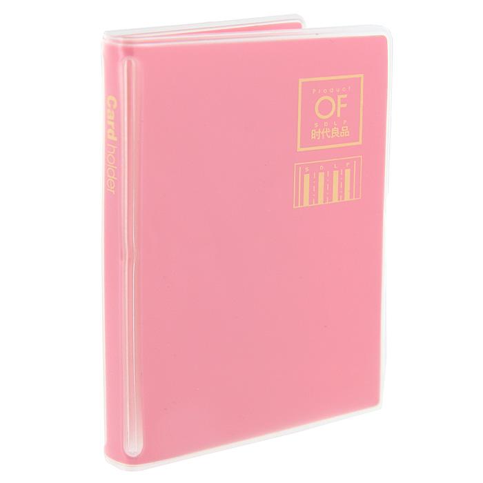"""Яркая визитница """"Цвет!"""" рассчитана на 8 карточек. Файлы из мягкого прозрачного пластика бережно сохранят ваши визитки и кредитные карты в одном месте. Обложка выполнена из пластика розового цвета."""