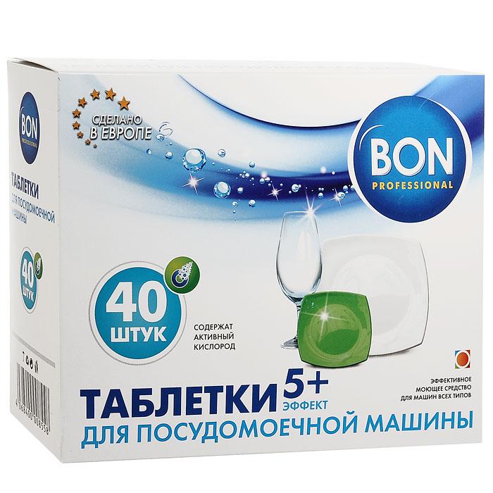 Таблетки для посудомоечной машины Bon 5 в 1, для всех типов, 40 шт613169Многофункциональные таблетки для посудомоечных машин всех марок и типов. Активный кислород идеально отмывает с посуды любые загрязнения, удаляет пригоревшие кусочки пищи, без следа растворяет засохшую грязь. Энзимы прекрасно расщепляют жир, крахмалы. Высокоэффективный состав таблеток защищает стекло и хрусталь от пятен и потеков, предает блеск изделиям из нержавеющей стали и серебра. Таблетки смягчают воду, предотвращают образование накипи на деталях посудомоечной машины, продлевая тем самым срок ее службы. Средство способствует быстрой сушке посуды без разводов, предотвращает появление известкового налета, потеков и помутнений. Полностью смывается. Таблетки экономичны: при половинной загрузке посудомоечной машины хватает 1/2 таблетки. Характеристики:Количество таблеток: 40 шт. Производитель: Германия. Артикул: BN-1673.