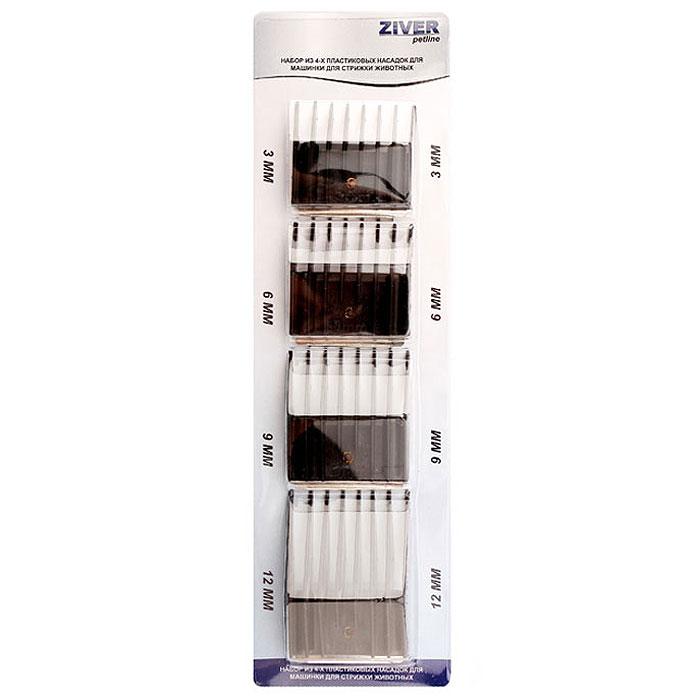 Набор насадок Ziver для машинки для стрижки животных, 4 шт набор насадок для фонтана aquael 3 шт