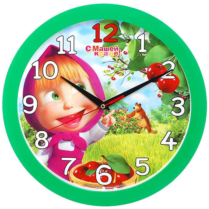 """Настенные часы """"Маша и Медведь: Вишня"""" с надежным кварцевым механизмом - это не только функциональное устройство, но и оригинальный элемент декора, который великолепно впишется в интерьер детской комнаты. Часы круглой формы с бесшумным механизмом имеют три стрелки: часовую, минутную и секундную, а их циферблат оформлен изображением главных героев любимого мультсериала """"Маша и Медведь"""". Герои мультсериала будут встречать вашего малыша по утрам, и провожать по вечерам. Изучать время по таким часам будет намного легче и веселее. Такие часы станут отличным подарком вашему малышу!"""