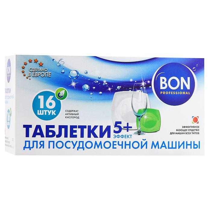 Таблетки для посудомоечной машины Bon, 16 шт700Многофункциональные таблетки для посудомоечных машин всех марок и типов. Активный кислород идеально отмывает с посуды любые загрязнения, удаляет пригоревшие кусочки пищи, без следа растворяет засохшую грязь. Энзимы прекрасно расщепляют жир, крахмалы. Высокоэффективный состав таблеток защищает стекло и хрусталь от пятен и потеков, придает блеск изделиям из нержавеющей стали и серебра. Таблетки. Смягчают воду, предотвращают образование накипи на деталях посудомоечной машины, продлевая тем самым срок ее службы. Средство способствует быстрой сушке посуды без разводов, предотвращает появление известкового налета, потеков и помутнений. Полностью смывается. Таблетки экономичны: при половинной загрузке посудомоечной машины хватает 1/2 таблетки. Характеристики:Количество таблеток: 16 шт. Производитель:Германия. Артикул: BN-171.