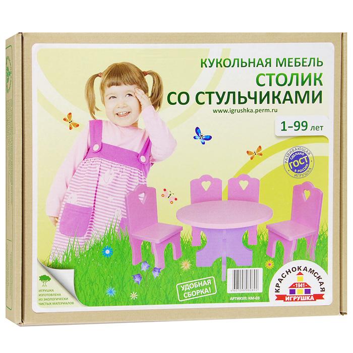 """Игровой набор """"Кукольная мебель"""", непременно понравится вашей малышке, ведь теперь она сможет вкусно накормить всех своих кукол.Набор состоит из ярких деревянных элементов для сборки столика и четырех стульчиков с узорами на спинках в виде сердечка, клея и подробной инструкции на русском языке. Порадуйте свою юную хозяйку таким замечательным подарком.   Характеристики: Размер упаковки: 35 см х 6 см х 30 см."""