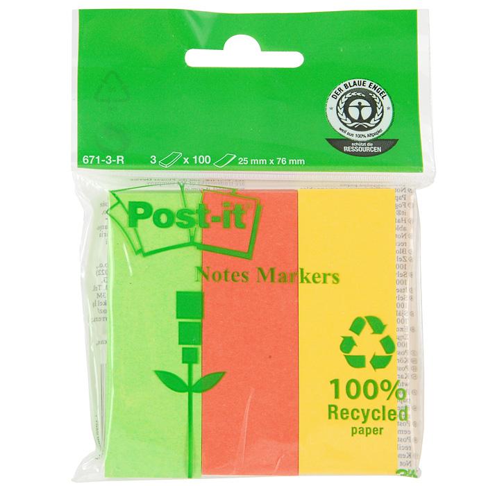Закладки самоклеящиеся Post-it index, 300 шт72523WDБумажные самоклеящиюся закладки Post-it index помогут отметить важную информацию или быстро найти необходимый документ. Клеевой слой не высыхает и выдерживает многократное приклеивание. В комплекте 300 закладок зеленого, оранжевого и желтого цветов. Характеристики:Разер закладки: 2,5 см x 7,6 см. Количество: 300 шт.
