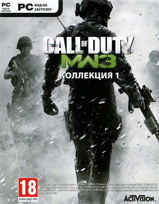 Call of Duty: Modern Warfare 3. Коллекция 1