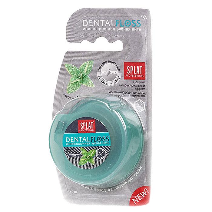 Зубная нить Splat Dental Floss с волокнами серебра и мятойФЗ-603Тонкая вощеная зубная нить Splat Dental Floss легко проникает в самые узкие межзубные промежутки и эффективно очищает поверхность зубов, заботясь о здоровье десен. 7 тончайших волокон чистого серебра в сочетании с экстрактом мяты оказывают двойное антибактериальное действие и препятствуют размножению бактерий. Использование нити помогает предотвратить кариес и заболевание десен, снижает кровоточивость десен.Рекомендуется использовать после каждого приема пищи. Характеристики:Длина нити: 30 м. Производитель: Италия. Товар сертифицирован.